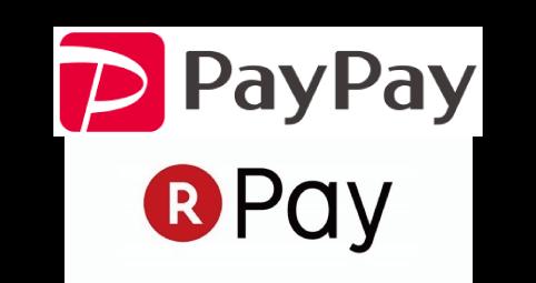 Paypay、楽天Payがご利用いただけます。